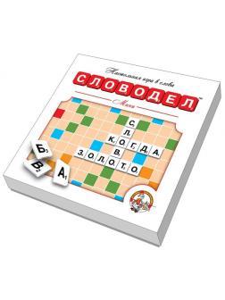 Настольная игра Десятое королевство Словодел Мини, картонный, белый