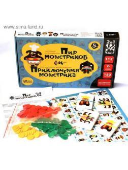 Настольная игра Десятое королевство Пир монстриков и Приключения монстрика 2 в 1