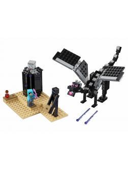 Конструктор LEGO Minecraft «Последняя битва» 21151, 222 детали