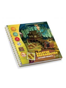 Настольная игра Десятое королевство Логическая магнитная головоломка Десятое королевство. Загадки болота Игры в дорогу