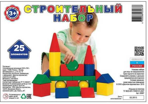 Набор строительный 25 элементов (пакет, высота 38см)