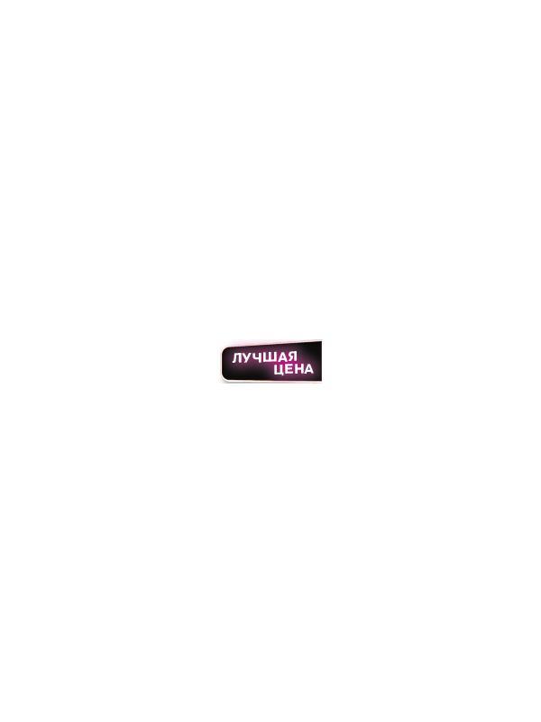 Самокат складной Raysen серия Tour, 99х78 см, белый