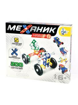Конструктор металлический Механик 1 (200 элементов)