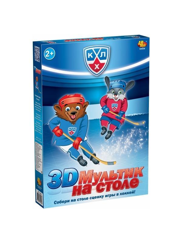 3D Мультик на столе КХЛ
