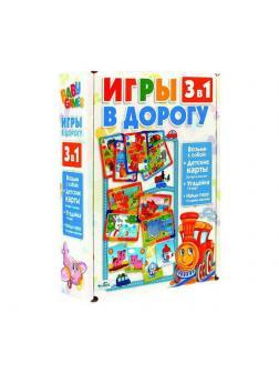 Настольная игра ORIGAMI Baby Game 3 в1 Игры в дорогу