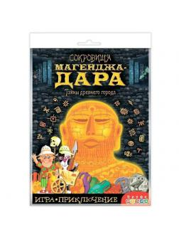 Настольная игра Дрофа-Медиа Сокровища Магенджа-Дара