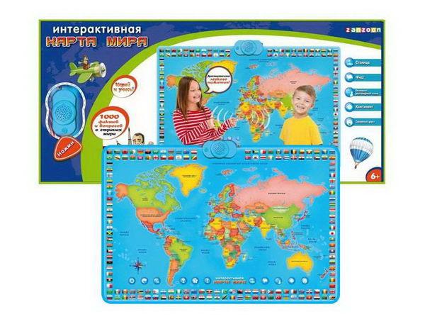 Игрушка Zanzoon Интерактивная Карта мира (обновленная версия), размер коробки 65х7,5х30 см. Для работы требуется 3 батарейки тип ААА (комплектую...