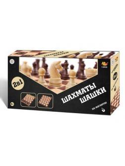 Игра настольная Шахматы и шашки магнитные, 2 игры в 1, Академия Игр.