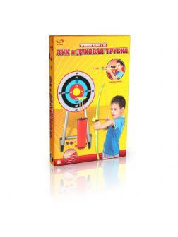Игровой набор Лук со стрелами на присосках и духовая трубка в наборе, 3 стрелы, 4 снаряда, мишень и колчан S-00059 / ABtoys