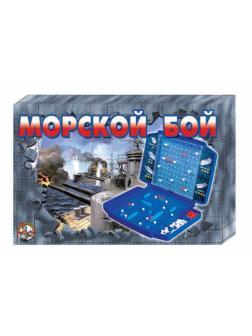 Настольная игра Десятое королевство Морской бой-2 (ретро), жесткая упаковка