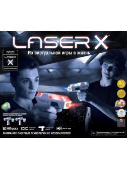 Набор игровой Laser X Микро 2 бластера, 2 мишени 88053 / LaserX