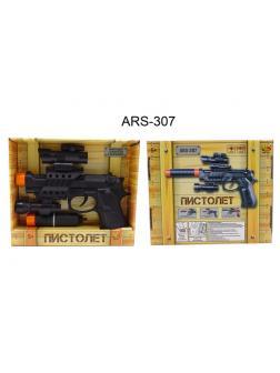Пистолет со световыми и звуковыми эффектами ARS-307 / AbToys
