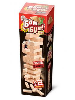 Настольная игра Десятое королевство для взрослых и детей БАМ-БУМ МИНИ. Падающая башня с фантами