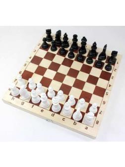 Настольная игра Десятое королевство Шахматы, пластмассовые фигуры в деревянной упаковке (поле 29см х 29см)