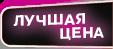 Слайм Intellectico Краскен