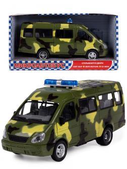 Машинка инерционная Play Smart 1:27 «ГАЗель 3221 Военный» 20 см. 9098-F Автопарк, свет и звук