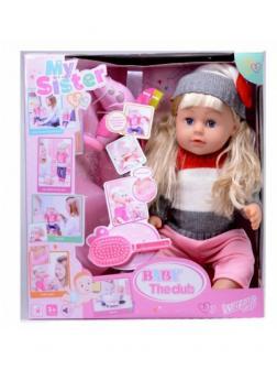 Интерактивная кукла с аксессуарами, высота 43 см / Baby the club
