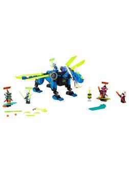 Конструктор LEGO NINJAGO 71711 «Кибердракон Джея» 518 деталей