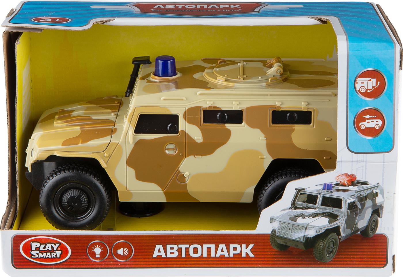 Машина инерционная Play Smart 1:29 «ГАЗ-2330 Тигр» 9706-B Автопарк, свет и звук / Бежевый хаки