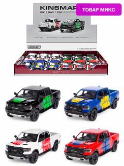 Металлическая машинка Kinsmart 1:46 «2019 Dodge RAM 1500 Livery Edition» KT5413DF, инерционная / Микс