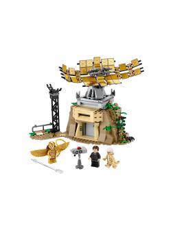 Конструктор LEGO Super Heroes «Чудо-женщина против Гепарды» 76157 / 371 деталь