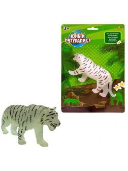 Фигурка ABtoys Юный натуралист Тигр белый, термопластичная резина