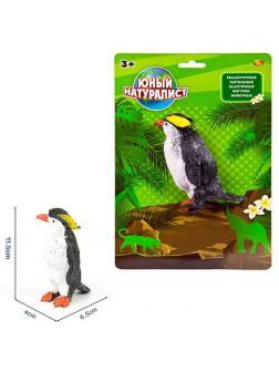 Фигурка ABtoys Юный натуралист Пингвин, термопластичная резина