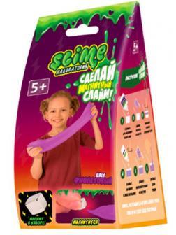 Набор для эксперементов Slime Лаборатория для девочек, малый, фиолетовый магнитный, 100 гр.