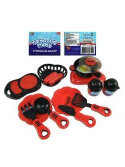 Игровой набор ABtoys Помогаю Маме Посуда для кухни с продуктами, в наборе 14 предметов, в сетке