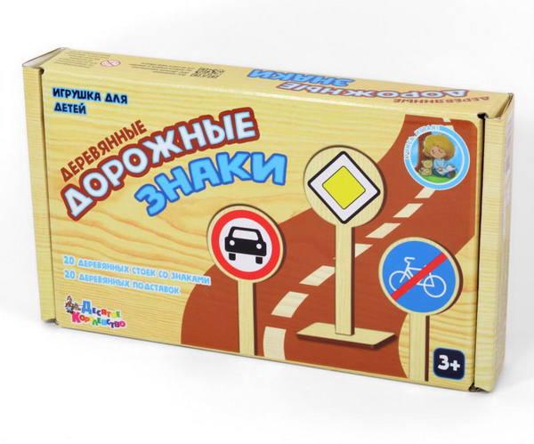 Игра развивающая деревянная Деревянные дорожные знаки