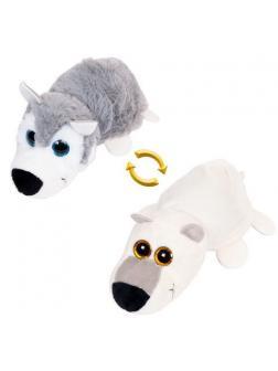 Перевертыши. Волк/Белый медведь 16 см. игрушка мягкая.