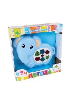 Игрушка для малышей. Слоник развивающий музыкальный &
