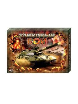 Настольная игра Десятое королевство Танковый бой (жесткая коробка)
