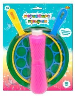Мыльные пузыри Abtoys Мерцающие пузырьки 250 мл