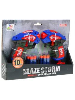 Набор игровой Бластеры Blaze Storm 2 шт с 10 мягкими пулями ZC7072 / Junfa