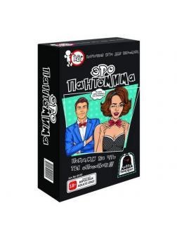 Игра карточная Эро Пантомима