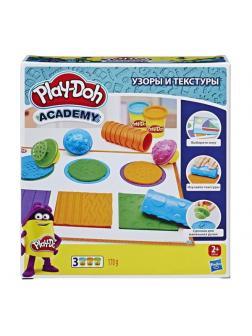 Набор для творчества Hasbro Play-Doh для лепки Текстуры и Инструменты