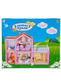 Игровой набор Abtoys В гостях у куклы Дом с мебелью и человечками, 113 деталей