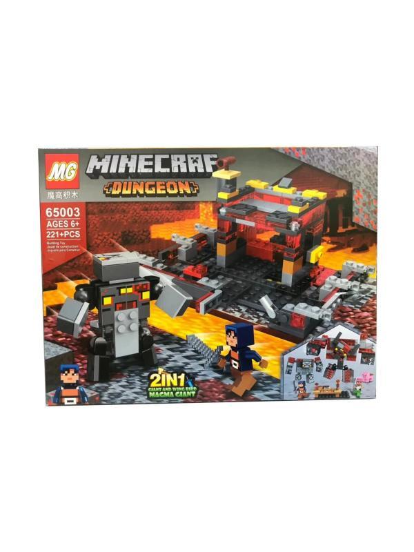Конструктор MG «Логово адских существ» 65003 (Minecraft) 221 деталь