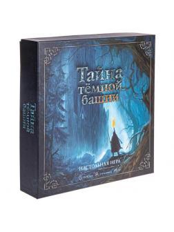 Настольная игра Hatber Тайна темной башни, стратегия, в подарочной коробке 48х48см