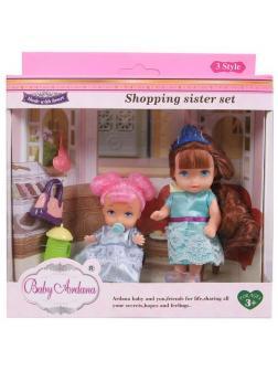 Игровой набор Baby Ardana Дома у сёстренок (куколки с сумочками)