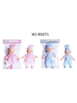 Пупс ABtoys Baby Ardana 23см в пакете, 2 цвета в ассортименте