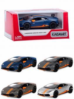 Металлическая машинка Kinsmart 1:36 «Lamborghini Huracan LP610-4 Avio» KT5401W, инерционная в коробке/ Микс