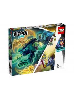 Конструктор LEGO Hidden Side «Призрачный экспресс» 70424 / 697 деталей