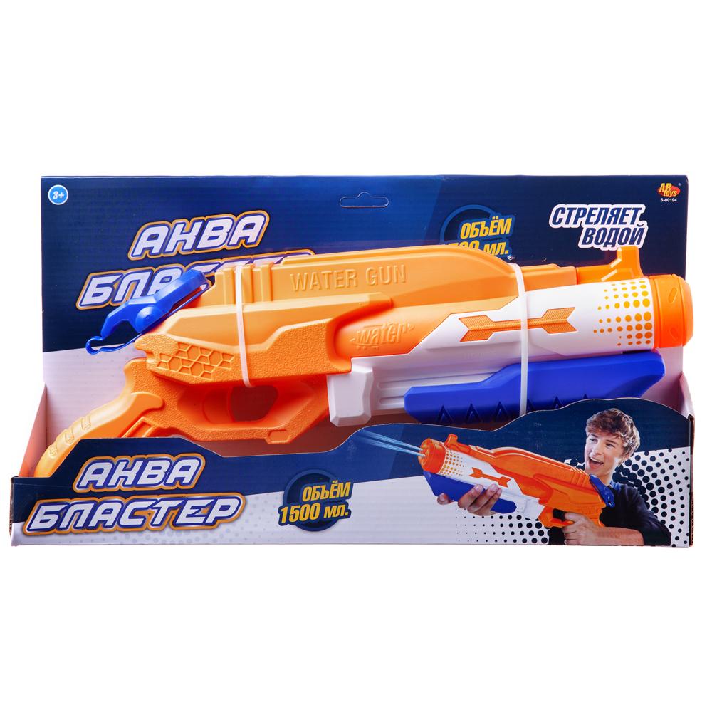 Водное оружие Аквабластер 1 500 мл S-00179 / ABtoys