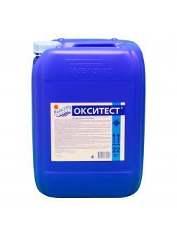 ОКСИТЕСТ, 20л(23кг) канистра, жидкое бесхлорное высокоэффективное средство обеззараживания воды