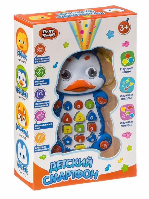Обучающий детский планшет Play Smart «Детский смартфон: Пингвин» 7611 с цветной проекцией