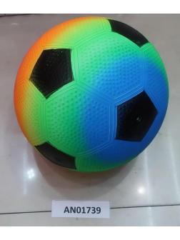 Мяч Неоновый 23 см