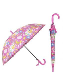 Зонт детский со свистком 50 см