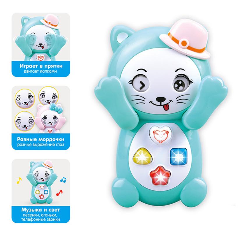 Детская развивающая игрушка Play Smart  7828 Телефон «Ау, Котик» / Голубой
